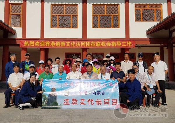 香港国际道教文化协会一行赴宁夏和内蒙古交流参访