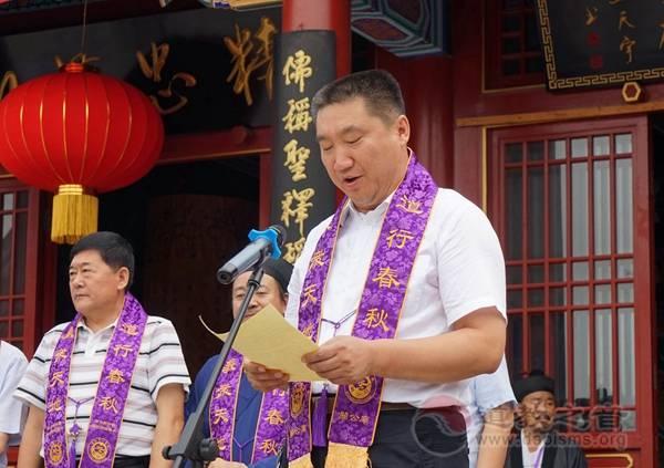 北京怀柔关公庙颁发活动场所证暨圣像开光庆典举行