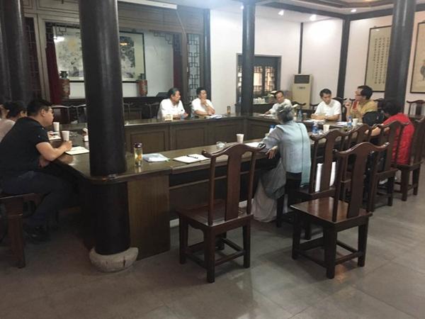 道教文化与台商精神家园协调会议在苏州市召开