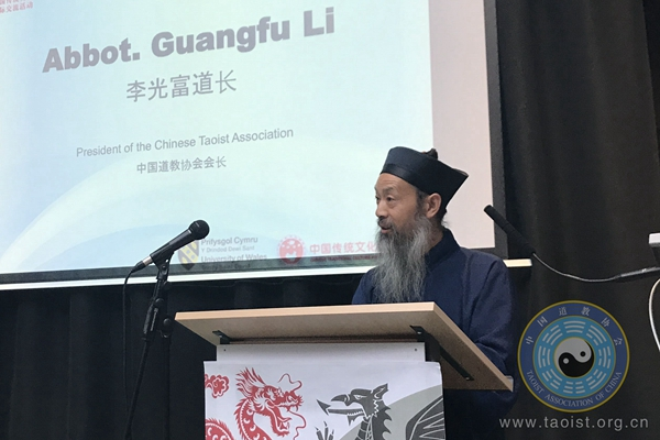 中国道协李光富会长一行赴英国进行文化交流