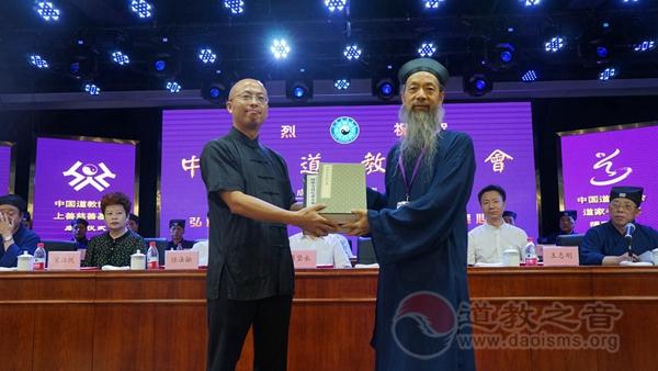 纪录片《丘祖西行》首发式在中国道协举行
