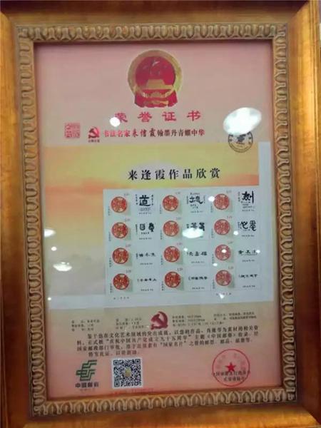 北京市密云区古北口娘娘庙住持来信霞道长