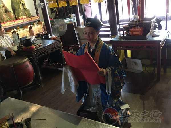 苏州城隍庙举行中国道协60周年祈福法会