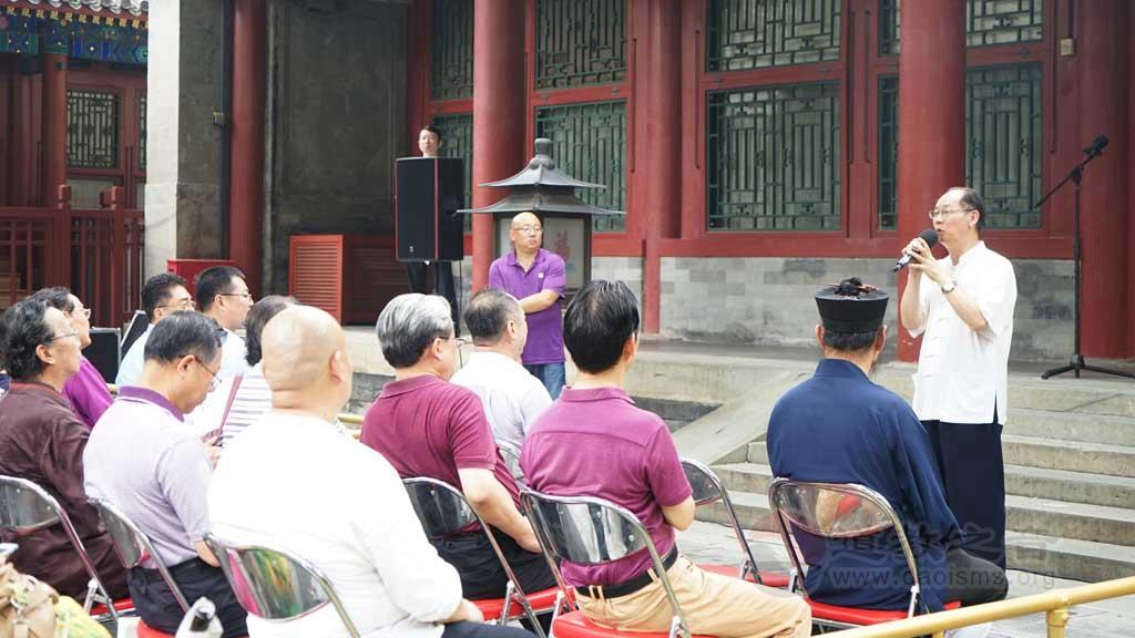北京市道教协会道家书画艺术委员会孟天宇秘书长致辞