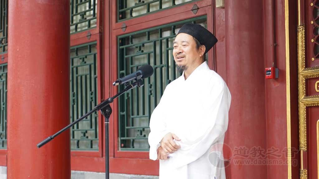 中国道教协会副会长、北京市道教协会会长黄信阳道长致辞