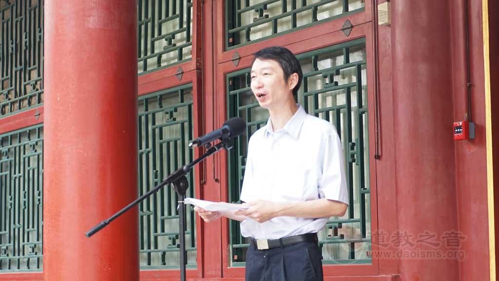 北京市道教协会秘书长姜涛主持会议