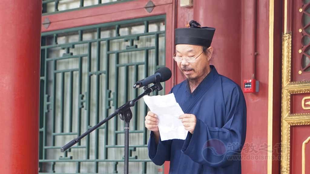 书画家代表杨华道长致辞