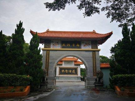广东惠州罗浮山黄龙古观(图集)