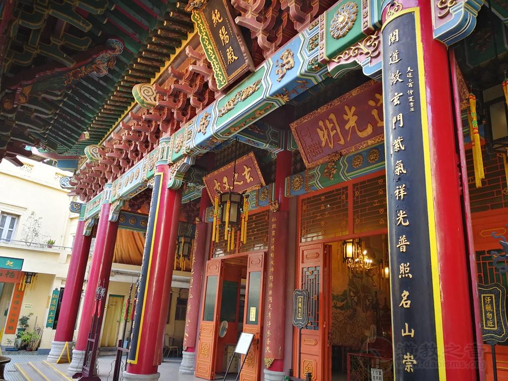 香港青松观