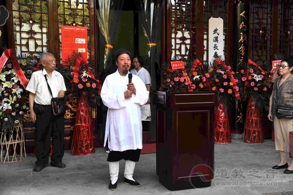 湖北省武汉长春观道医馆举行开业剪彩仪式