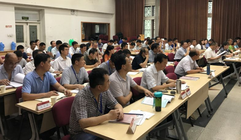 甘肃省宗教工作干部法治培训班在北京大学举办