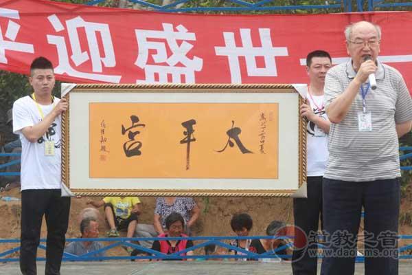 道教武术和音乐参与大连传统文化交流表演