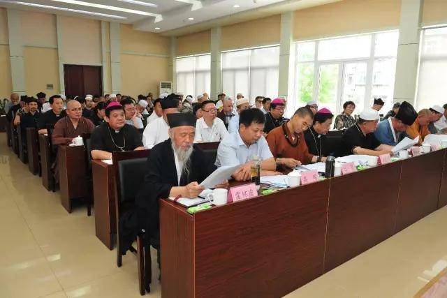 山东济南举办爱国宗教团体负责人学习培训班