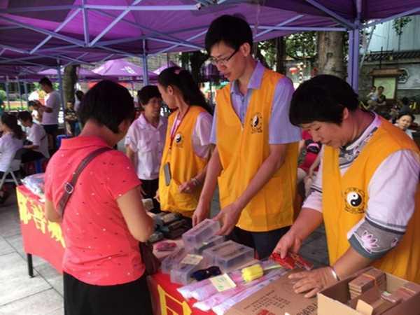 广东省广州市都城隍庙积极参与公益慈善活动