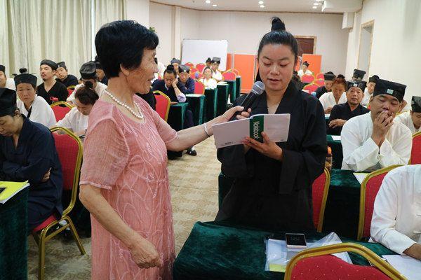 河南省道教协会进行全省宫观财务管理培训
