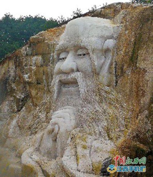 老子山体雕像在江西省吉安市羊狮慕景区落成