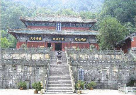 武当山古建筑之紫霄宫