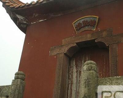武当山古建筑之朝圣门