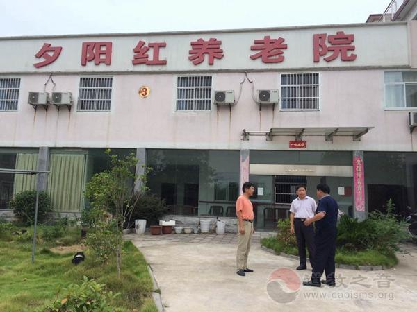 江苏省镇江市民宗局局长一行到养老院调研