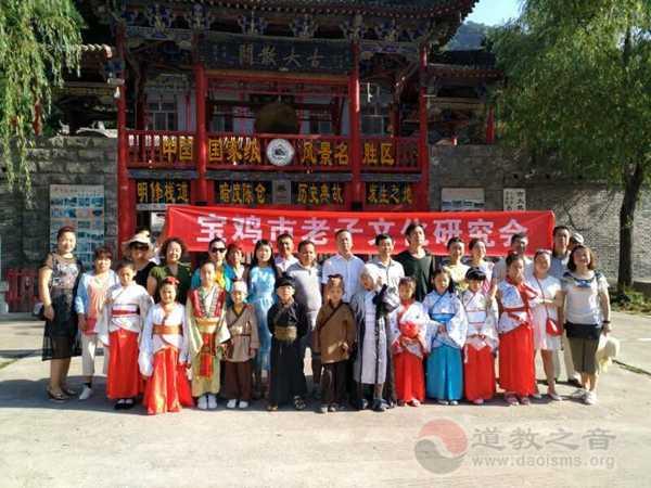 陕西宝鸡老子文化研究会拍微电影宣传道文化