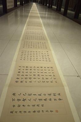 张仲亭27米书法长卷《道德经》在库拍以80.8万成交