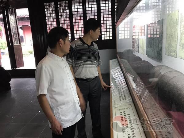 苏州市民宗局副局长一行到道教活动场所调研
