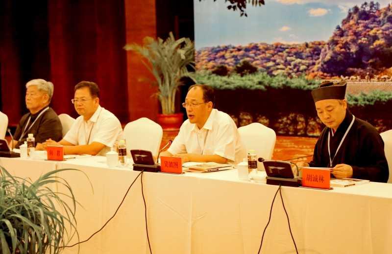 甘肃平凉崆峒山举办中华道源文化学术研讨会