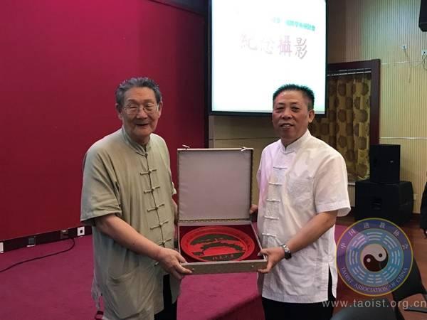 东方文明与心灵健康国际学术研讨会在京举行