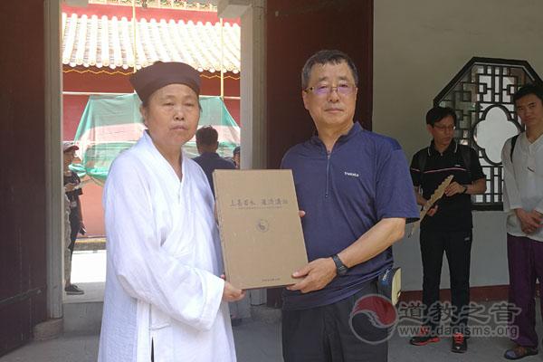 第七届东亚人文论坛中日韩学者参访南岳道教