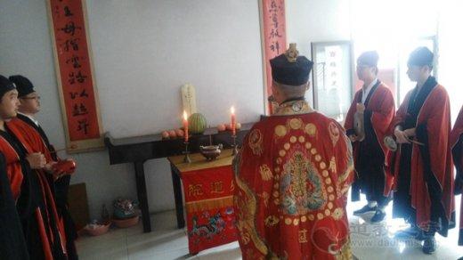 镇江润州道院为九