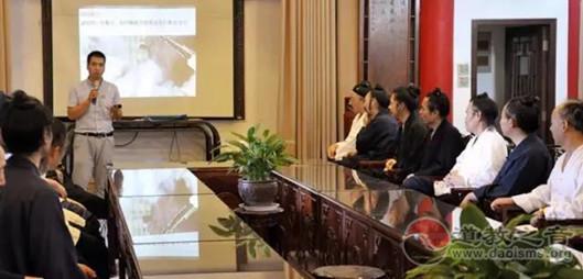 陕西西安八仙宫举行防火安全动员部署大会