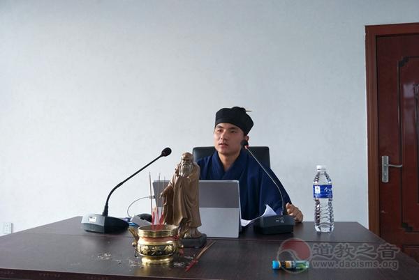 吉林省四平、双辽市道协联合举办玄门讲经培训
