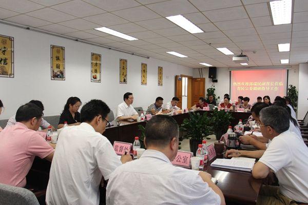 贵州省副省长郭瑞民到省民宗委调研指导工作