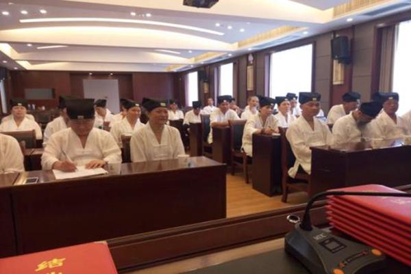 第二期台湾道教宫观负责人培训班圆满结束