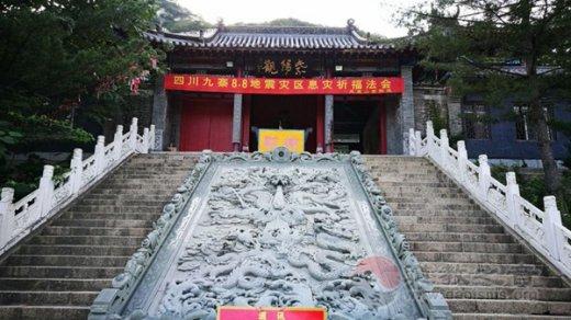 辽宁省丹东凤凰山