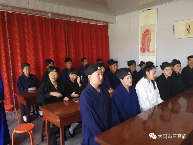 山西省大同市三官庙第二届高功班正式开学