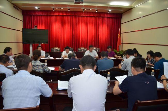 吉林省民宗委召开委务工作会议部署新工作
