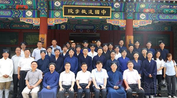 第一期全国道教古籍修复技术培训班举行开班仪式