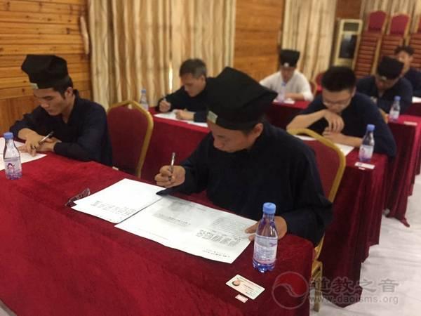 广东省道教学院正式举办学生开学考试