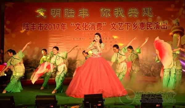 陆丰市妈祖文化研究会在南塘献唱《妈祖颂》