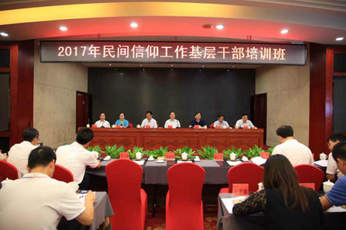 湖南浏阳举办201