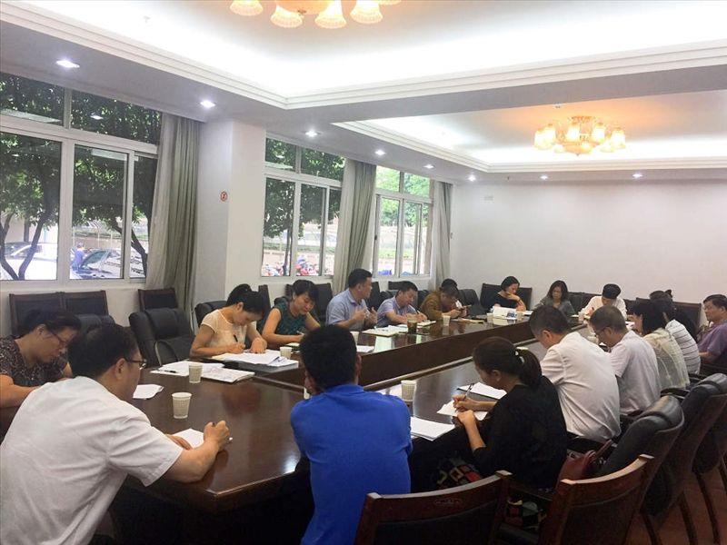 浙江省民宗委召开省级宗教团体财务工作座谈会