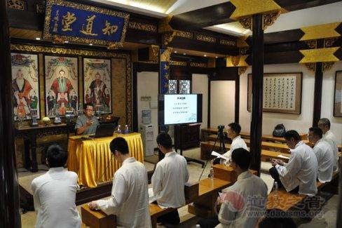 上海市道教协会举