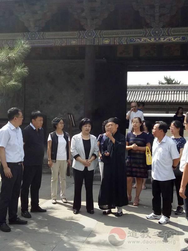 山西省政协副主席一行到大同道教协会调研