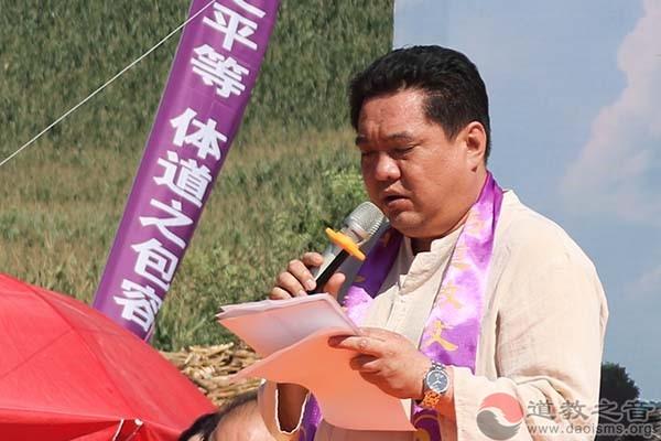 吉林省道教协会秘书长王振刚致辞