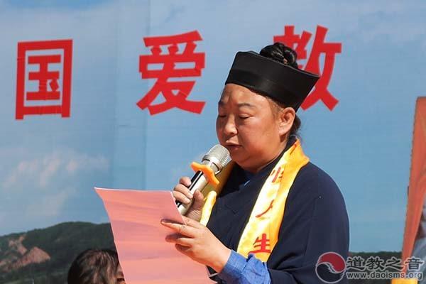 吉林市道教协会副会长兼秘书长马高平道长致辞