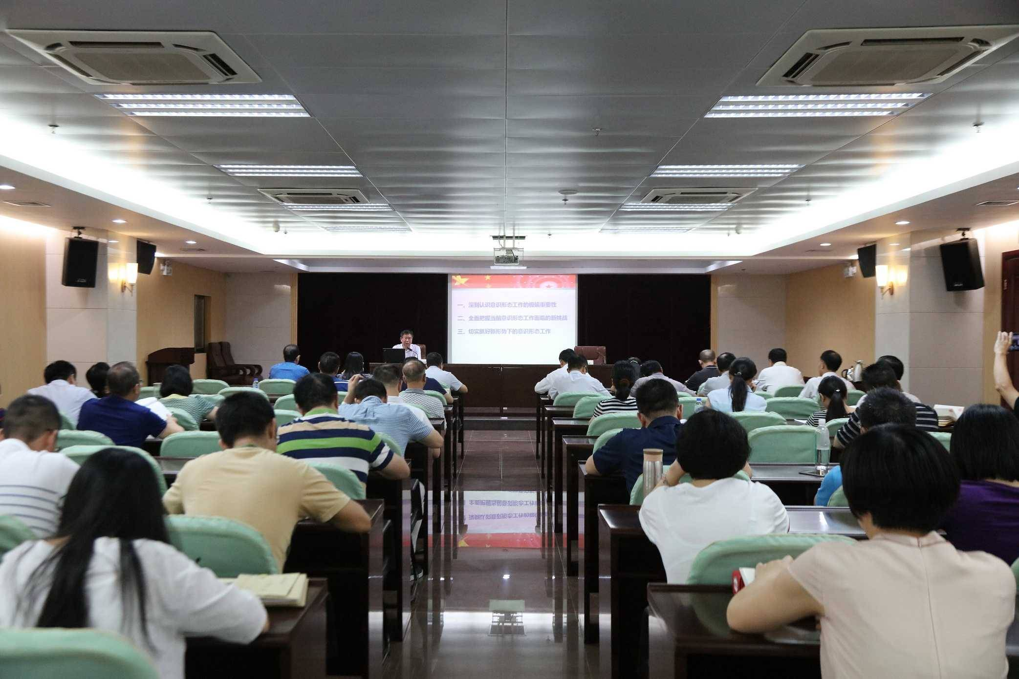 广东省民宗委举行2017年度理论中心组学习会
