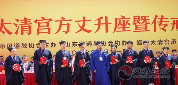 李宗贤方丈大律师为律坛八大师、首座大师和护坛大师颁发聘书