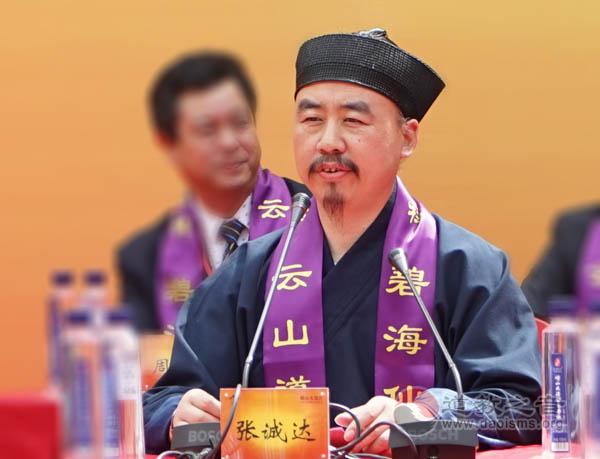 中国道教协会副会长、山东省道教协会副会长兼秘书长张诚达道长主持