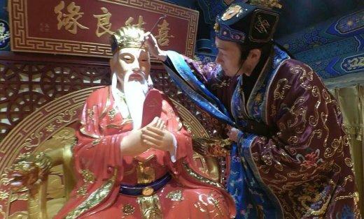 北京什刹海火神庙